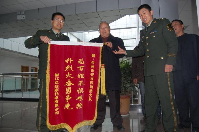 消防兵锦旗标语