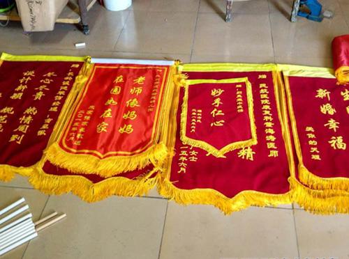 苏州锦旗制作