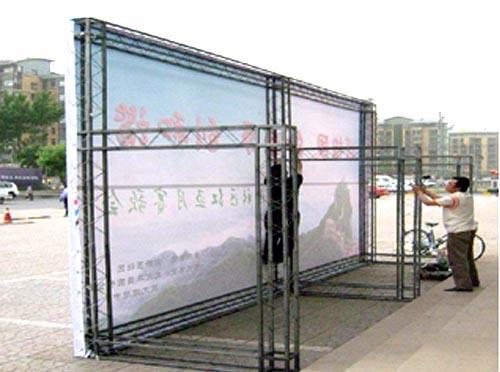 技术开发区越溪晓骏广告设计工作室 产品列表 展览帐篷 舞台桁架搭建